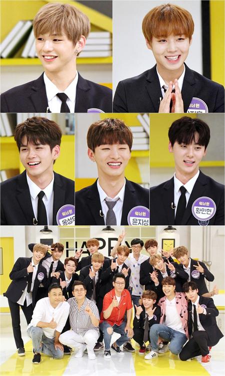 大人気グループ「Wanna One」出演も効果なし… バラエティ「ハッピートゥゲザー3」視聴率はダウン(提供:news1)