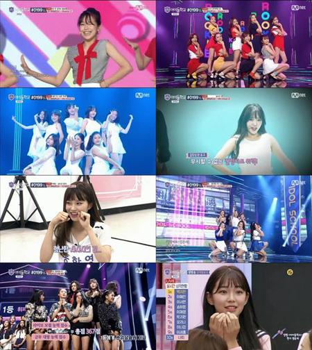 リアリティ番組「アイドル学校」側、脱落者8人について説明 「来年の再デビューに向けてトレーニング開始」(提供:OSEN)