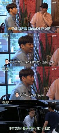 韓国ボーイズグループ「SHINHWA」メンバーのエリック(38)が、結婚を決めた理由について語った。(提供:news1)