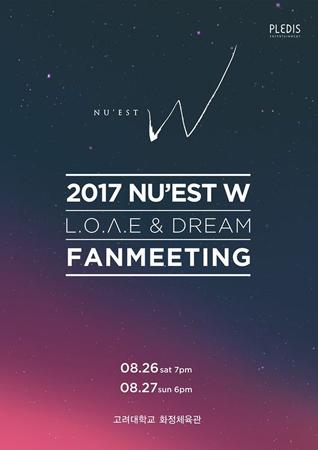 韓国ボーイズグループ「NU'EST W」が、ファンとの特別な時間を設けた。(提供:OSEN)