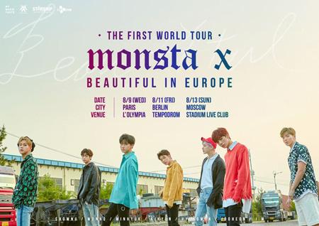 「MONSTA X」、デビュー初の欧州ツアー開催! (提供:OSEN)