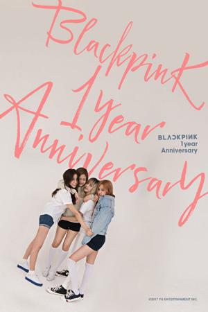 韓国ガールズグループ「BLACKPINK」がデビュー1周年を迎えた。さらに「最後のように(AS IF IT'S YOUR LAST)」のミュージックビデオ(MV)再生回数が1億回を突破し、二重の喜びを噛み締めた。(提供:OSEN)