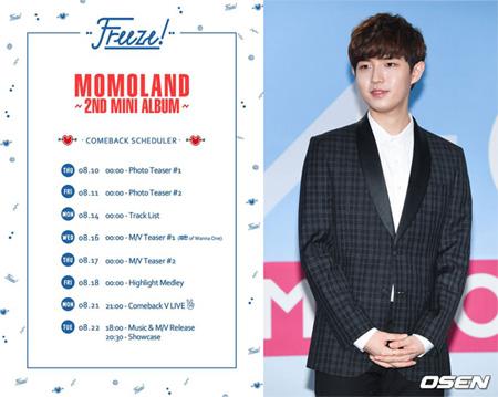 韓国アイドルグループ「Wanna One」のキム・ジェファン(21)がガールズグループ「MOMOLAND」のニューミニアルバム「Freeze! 」のMVに出演する。