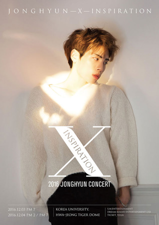 「SHINee」ジョンヒョン、ソロコンサートを写真集で=30日に発売(提供:OSEN)