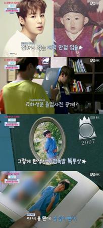 韓国ボーイズグループ「Wanna One」メンバーのパク・ウジンとユン・ジソンが、ハ・ソンウンの卒業アルバムを見て驚いた。(提供:news1)