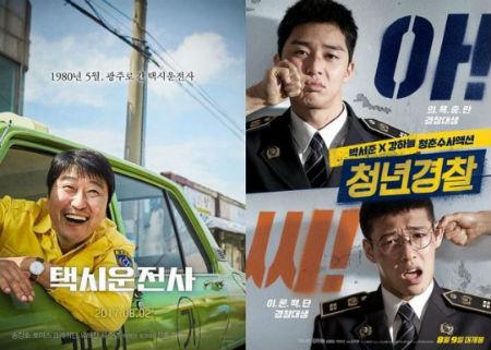 映画「タクシー運転手」と「青年警察」が2強体制でヒット中だ。(提供:OSEN)
