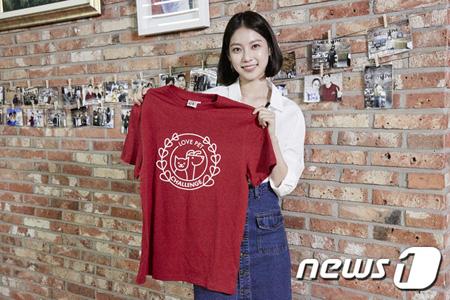 女優コン・スンヨン、動物保護キャンペーンに参加(提供:news1)