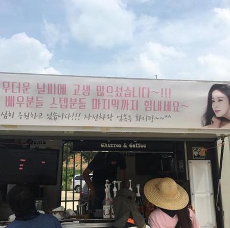 韓国女優キム・テヒ(37)が夫で俳優・歌手Rain(ピ、35)の映画撮影現場にケータリング車を贈った。(提供:OSEN)
