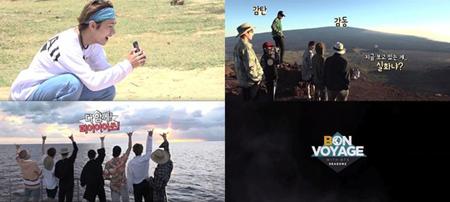 韓国アイドルグループ「防弾少年団」の米・ハワイ旅行記を込めたリアリティ放送「BTS BON VOYAGE SEASON 2」がきょう(15日)、最終回を公開する。(提供:OSEN)
