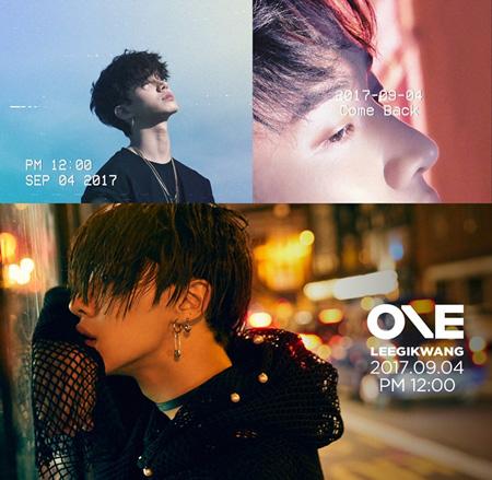 韓国アイドルグループ「Highlight」イ・ギグァンが9月4日にソロでカムバックする。(提供:OSEN)