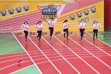 MBC「アイドル陸上大会」でボーリング種目が新設へ=収録日・会場は「流動的」(提供:news1)