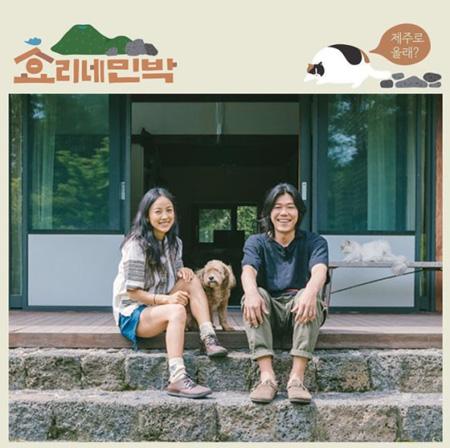 韓国歌手イ・ヒョリ(38)の夫で歌手イ・サンスン(42)が酷い私生活侵害を訴えた。(提供:OSEN)