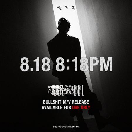 「BIGBANG」G-DRAGON、18日の誕生日に「BULLSHIT」MVをUSBアルバムで独占公開! (提供:OSEN)