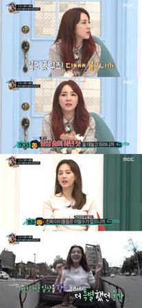 韓国ガールズグループ「2NE1」元メンバーのDARAが、自由なデートを楽しむ感想を明らかにした。(提供:OSEN)