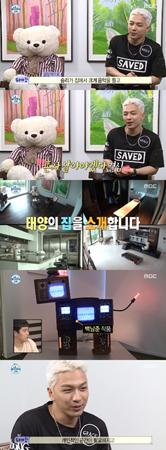 韓国ボーイズグループ「BIGBANG」メンバーのSOLが、番組で日常を初めて公開した。(提供:OSEN)