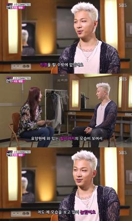 """韓国ボーイズグループ「BIGBANG」SOL(29)が、""""ドンじいさん""""という愛称について考えを明らかにした。(提供:OSEN)"""