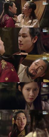 ドラマ「王は愛する」より(提供:OSEN)