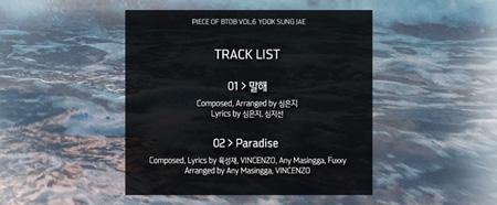 「BTOB」ユク・ソンジェ、30日ソロシングル発表…初の自作曲も収録(提供:OSEN)