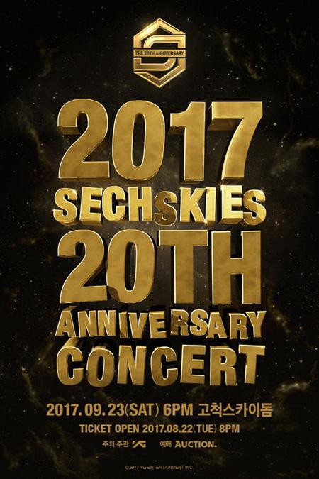 「Sechs Kies」、高尺スカイドームで新曲を初公開へ(提供:OSEN)