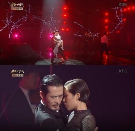歌手パク・キヨン、「不朽の名曲」共演のタンゴダンサーと交際認める 「結婚前提も、時期は未定」(提供:OSEN)