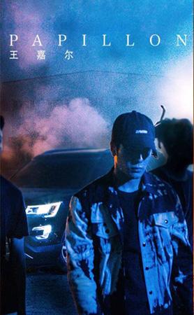 「GOT7」Jackson、ソロ曲で中国現地チャートを席巻…ソロ歌手として存在感を十分アピール(提供:OSEN)
