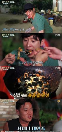 韓国俳優イ・ジェフンが、番組で焼き飯に挑戦した。(提供:OSEN)