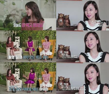 韓国ガールズグループ「Suger」元メンバーのアユミ(32、伊藤ゆみ/ICONIQ)が、コンプレックスを告白した。(提供:OSEN)