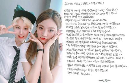 韓国ガールズグループ「DIA」のイェビン(20)とソミ(17)がKBSのアイドル再起オーディション「THE UNIT」に出演する。(提供:OSEN)