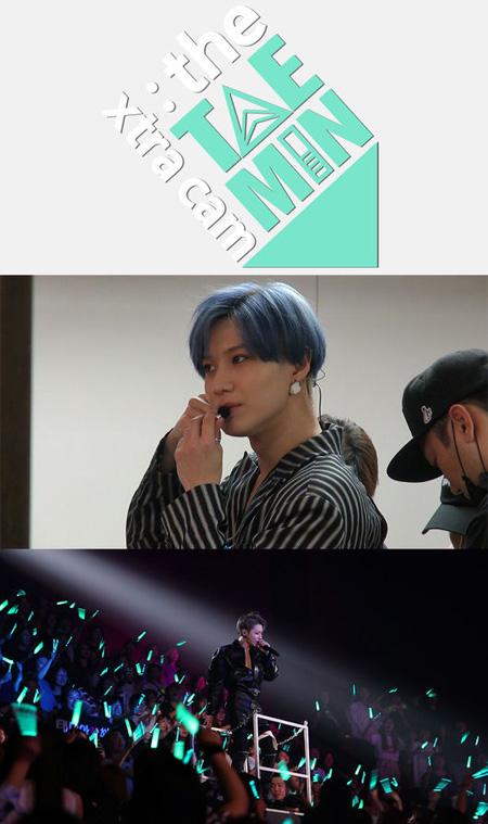 「SHINee」テミン、初ソロリアリティ番組「the TAEMIN:Xtra cam」7日に初放送(提供:OSEN)