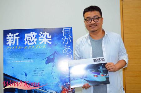 映画「新感染 ファイナル・エクスプレス」のヨン・サンホ監督