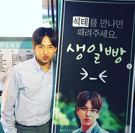 韓国アイドルグループ「B1A4」が熱い友情を誇った。(提供:OSEN)