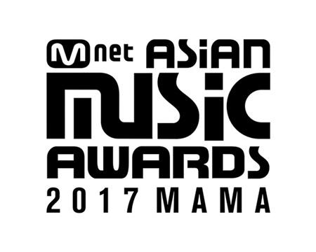 「2017 MAMA」、ベトナム・日本・香港で開催決定! (提供:OSEN)