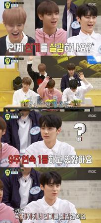 韓国ボーイズグループ「Wanna One」メンバーのイ・デフィ、パク・ジフン、ファン・ミンヒョンが、グループの人気を実感していると明らかにした。(提供:OSEN)