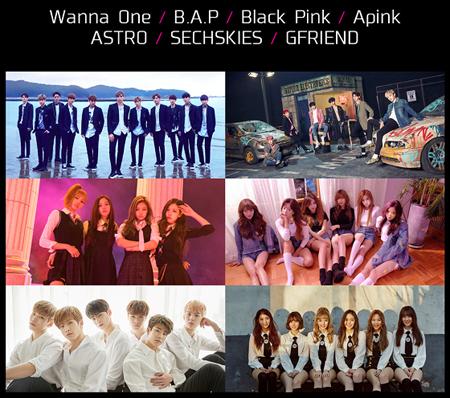 アジア最大規模の韓流イベント「釜山ワンアジアフェスティバル」のチケットをKOCOWAでプレゼント!
