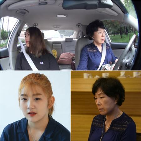 韓国女優の故チェ・ジンシルの娘ジュニさんが「祖母から虐待を受けた」と主張していた疑惑について、韓国警察は容疑がないと判断した。(提供:news1)
