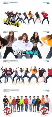 韓国ガールズグループ「Weki Meki」が、PSYの曲を完ぺきに踊ってみせた。(提供:OSEN)