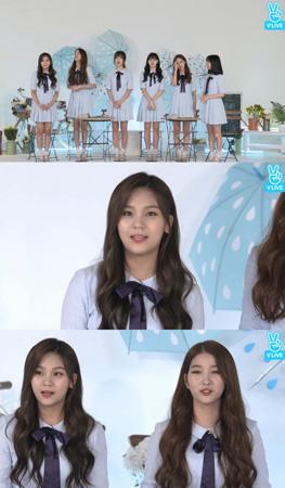 韓国ガールズグループ「GFRIEND」メンバーのオムジが、MV撮影時の秘話を公開した。(提供:news1)