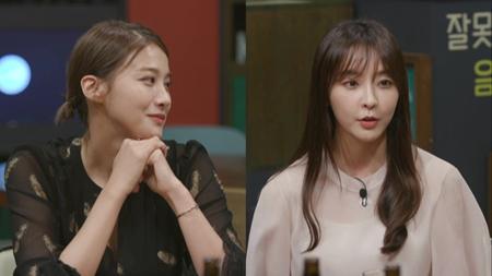 女優ユ・イニョン、KANGTAとのキスシーン失敗は「悔しかった」(提供:news1)