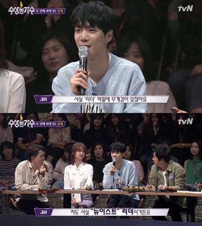 """韓国ボーイズグループ「NU'EST」メンバーのJRが、ガールズグループとして活動していた出演者と""""リーダーの責任感""""で共感しあった。(提供:OSEN)"""
