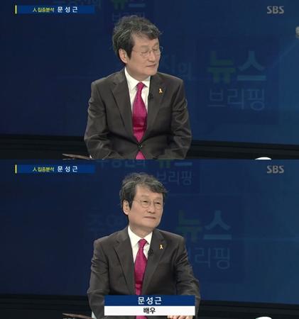 俳優ムン・ソングン、李明博政権時のブラックリスト入りで「8年間、ドラマ出演できず」(提供:news1)
