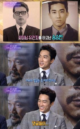 韓国俳優ソン・スンホンが、イケメンな父親の写真を公開した。(提供:OSEN)
