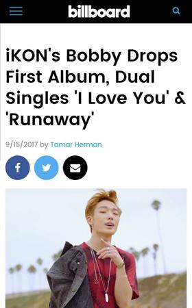 アメリカ・ビルボードが、韓国ボーイズグループ「iKON」メンバーのBOBBYのソロアルバムにスポットを当てた。(提供:OSEN)