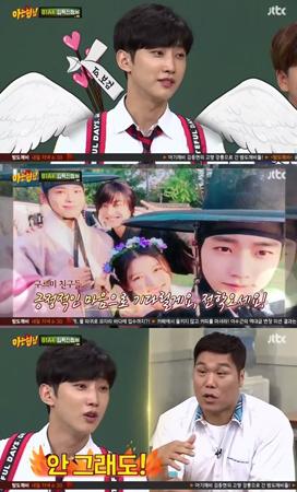 韓国ボーイズグループ「B1A4」メンバーのジニョンが、俳優パク・ボゴムと親しい様子を語った。(提供:news1)