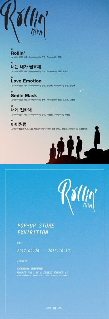 """""""歴代級カムバック""""「B1A4」、タイトル曲はジニョンがプロデュース「Rollin」(提供:OSEN)"""