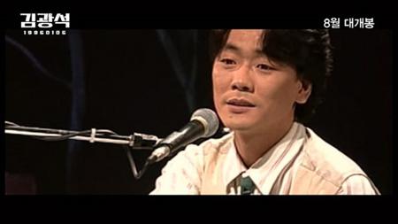 米国で暮らしていると知られていた韓国歌手故キム・グァンソク(享年31)の一人娘ソヨンさんが既に10年前に死亡していたことが分かった。