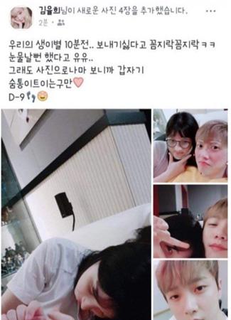 韓国ガールズグループ「LABOUM」ユルヒ(19)とバンド「FTISLAND」のチェ・ミンファン(24)に熱愛説が浮上した。(提供:news1)