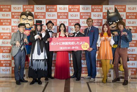 世界的ヒーロー、ジャスティス・リーグとのコラボで話題の『DCスーパーヒーローズvs鷹の爪団』が、10月21日(土)より全国ロードショー。