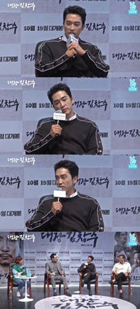 韓国俳優ソン・スンホンが、初めて悪役を演じた感想を語った。(提供:news1)