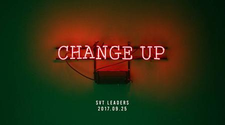 韓国ボーイズグループ「SEVENTEEN」のミックスユニット「LEADERS」が、「CHANGE UP」のMVティーザー画像を公開した。(提供:OSEN)