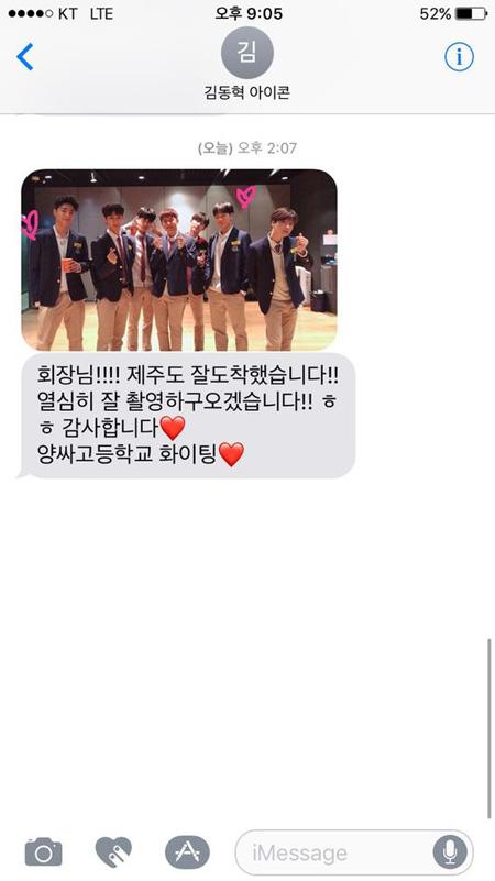 YGヤン・ヒョンソク代表、「iKON」出演の新バラエティを予告=11月放送へ(提供:OSEN)